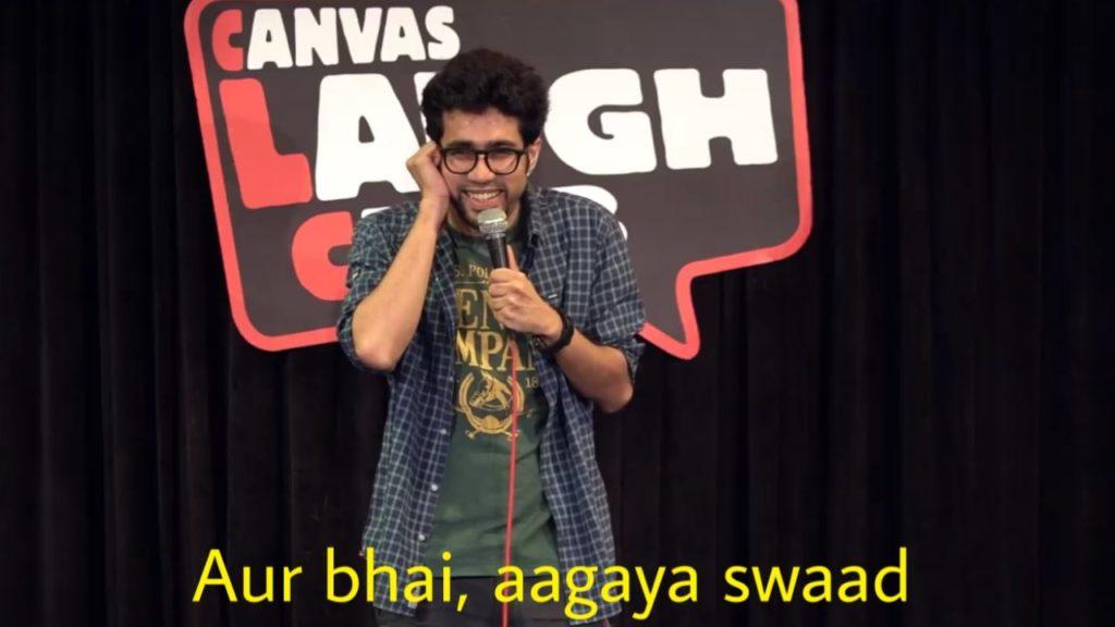 aur bhai aagaya swaad Abhishek Upmanyu stand up meme template