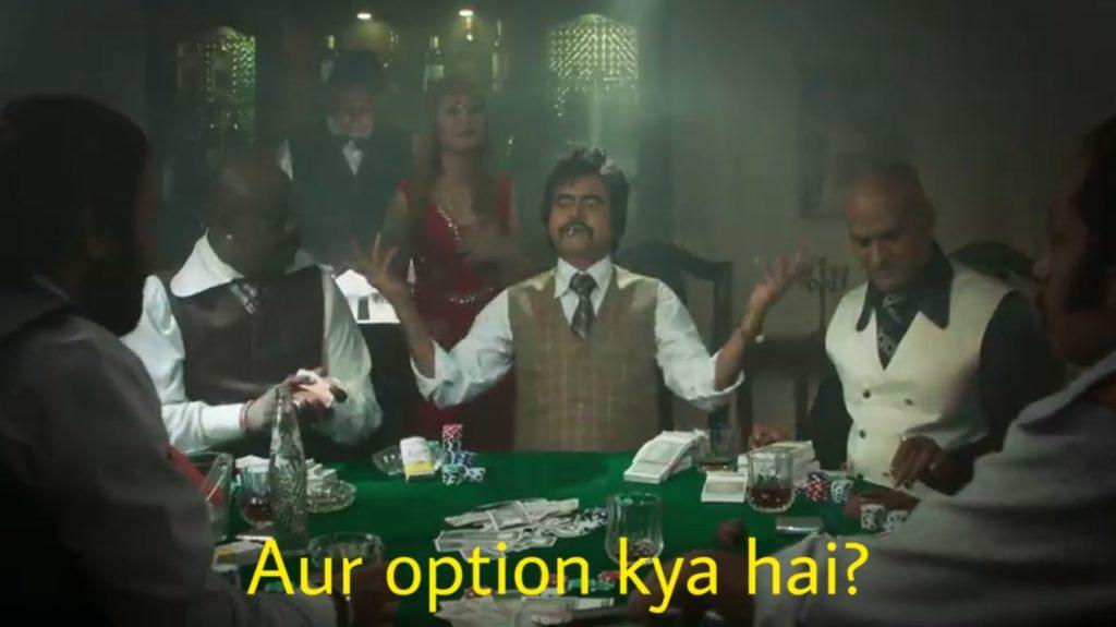 Aur option kya hai Sanjay Mishra dialogue in Kaamyaab movie meme