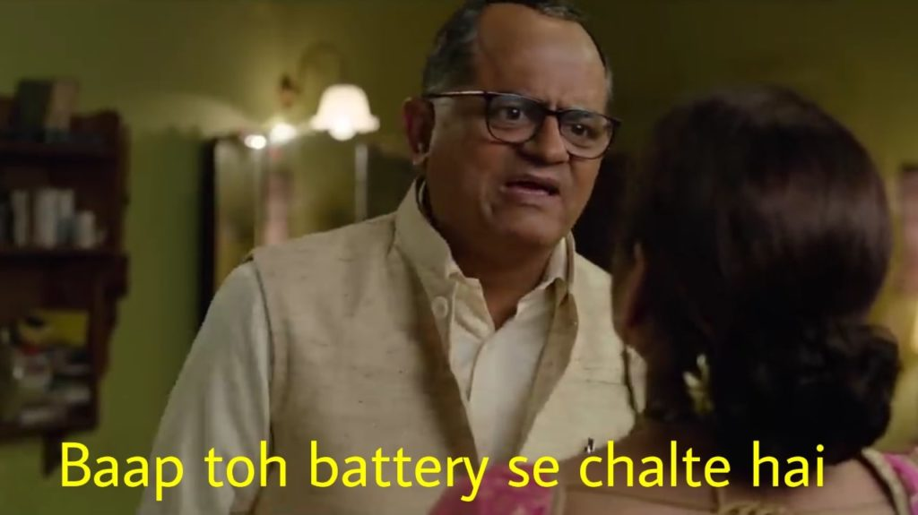 Baap toh battery se chalta hai Gajraj Rao in Shubh Mangal Zyada Saavdhan funny dialogue and meme