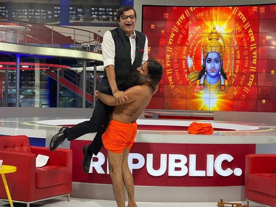 Baba Ramdev lifting Arnab Goswami on republic tv meme