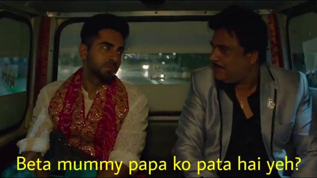 Beta mummy papa ko pata hai yeh Shubh Mangal Zyada Saavdhan movie meme
