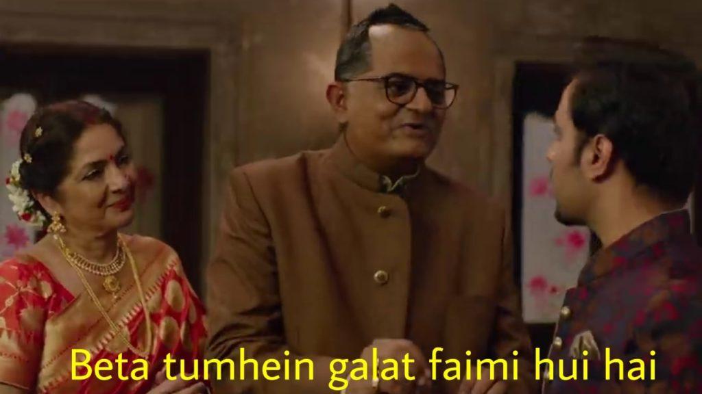 Beta tumhein galat faimi hui hai Shubh Mangal Zyada Saavdhan movie Gajraj Rao funny dialogue