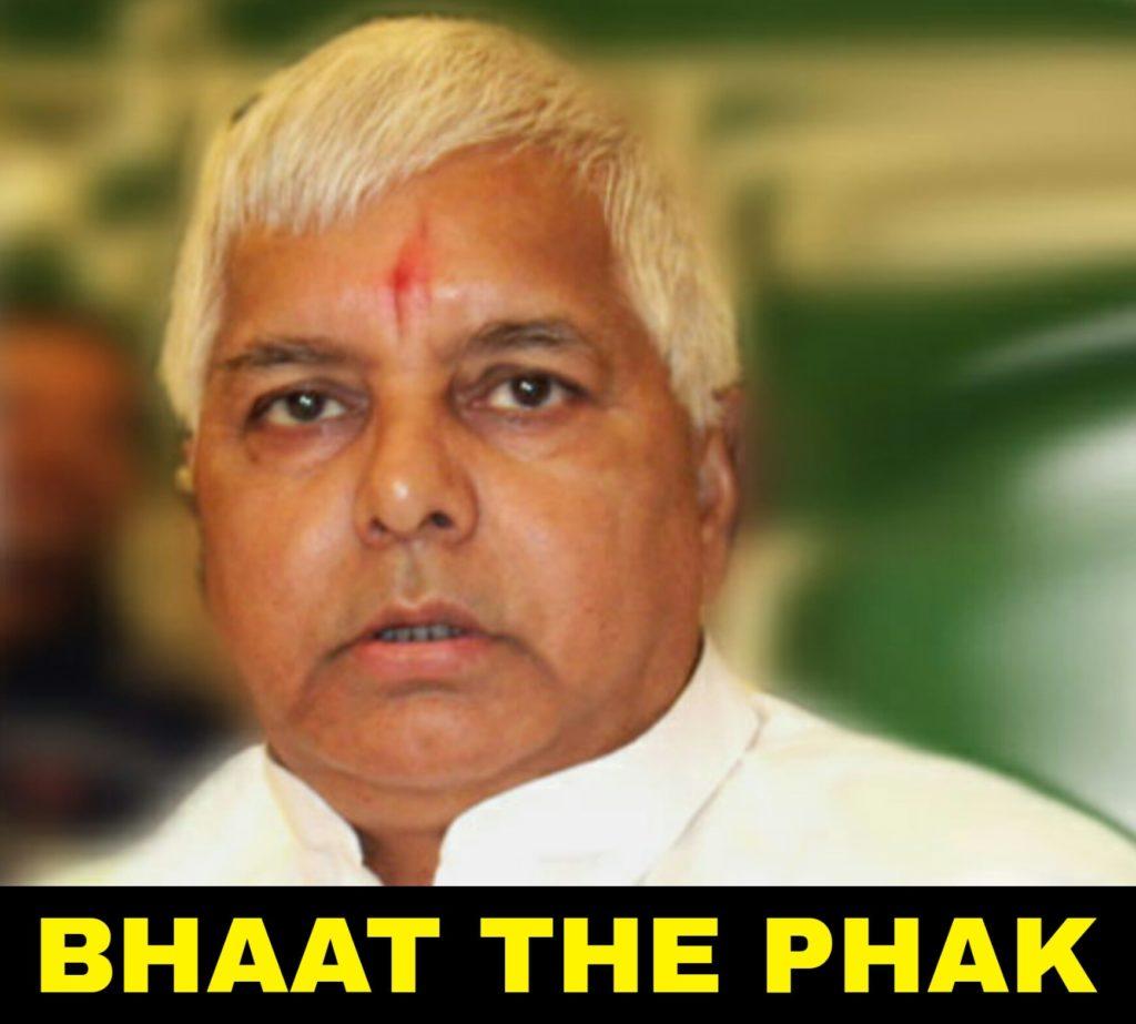 Bhaat the phak Lalu Prasad Yadav funny photo and meme