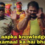 Bhai aapka knowledge toh kamaal ka hai bhai Kiku Sharda dialogue in phir hera pheri
