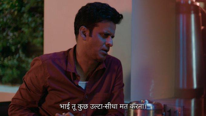 the family man dialogue and memes bhai tu kuch ulta seedha mat karna