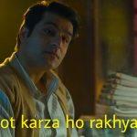 bohot karza ho rakhya hai TVF Aspirants meme template