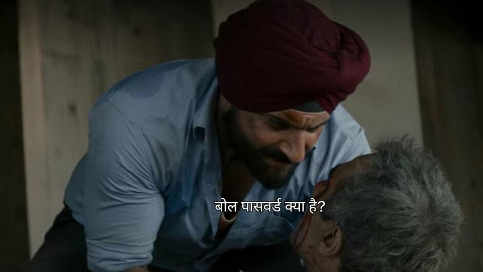 Saif Ali Khan as Police Inspector Sartaj Singh in Sacred Games Season 2 dialogue and meme template bol password kya hai