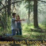 chaloge humare saath banoge hamare dost Hrithik Roshan as Rohit Mehra in Koi Mil Gaya