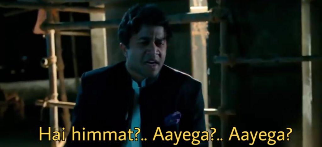 Hai himmat aayega aayega chatur 3 idiots dialogue