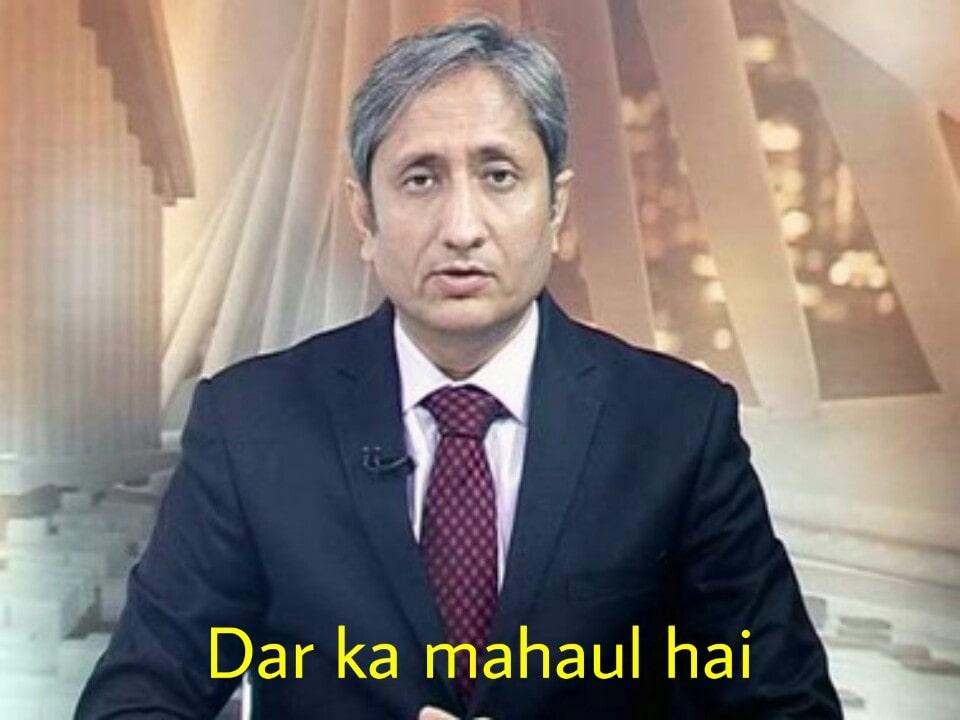 dar ka mahaul hai Ravish Kumar meme