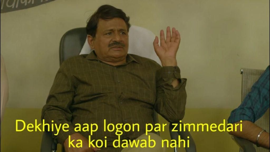 Dekhiye aap logon par zimmedari ka koi dawab nahi panchayat meme template