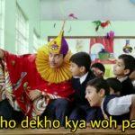 dekho dekho kya woh paid hai aamir khan in the movie Taare Zameen Par meme