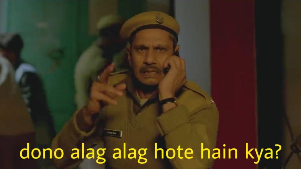 dono alag alag hote hain kya vijay raaz dialogue and meme in the movie dream girl