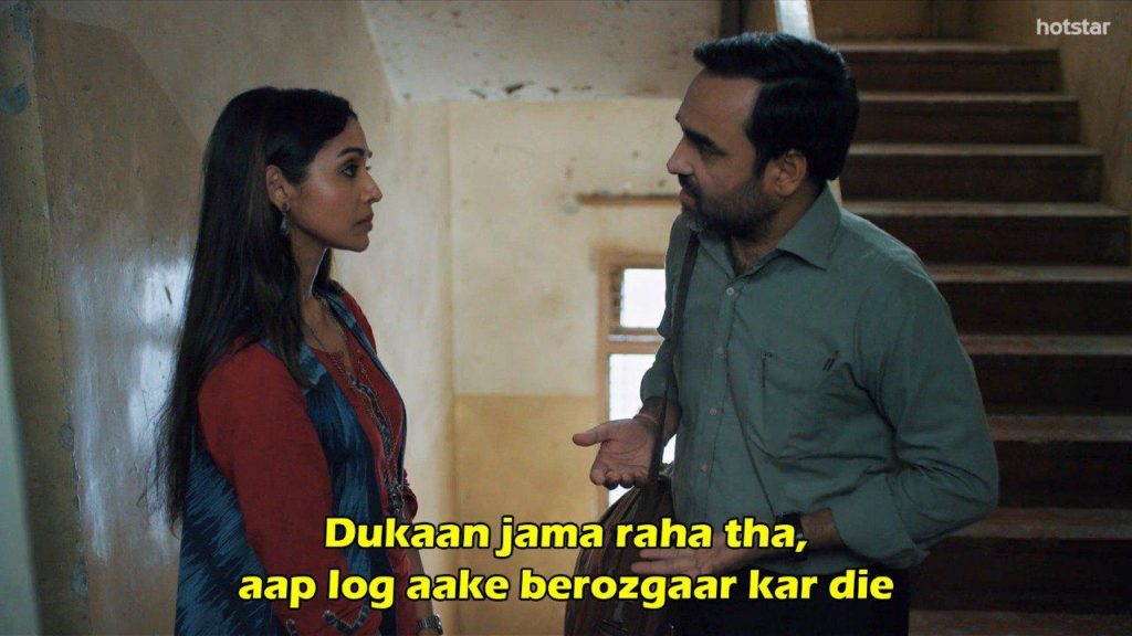 pankaj tripathi criminal justice dialogue dukaan-jama-raha-tha-aap-log-aake-berozgaar-kar-die