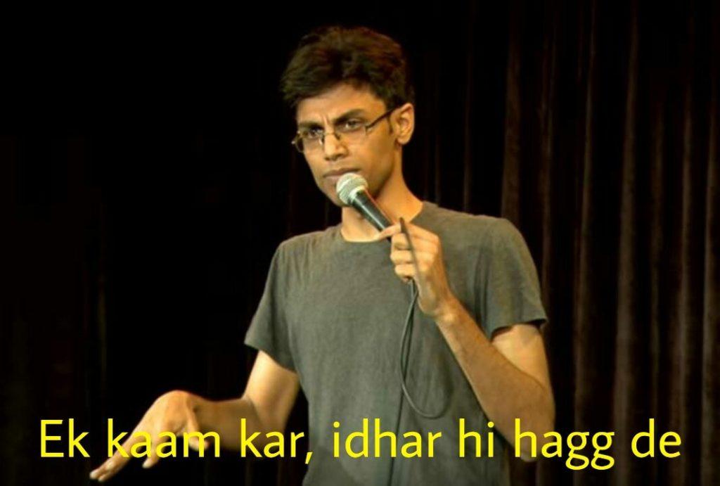 Biswa Kalyan Rath ek kaam kar idhar hi hagg de meme