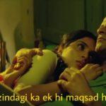 Hamari zindagi ka ek hi maqsad hai badla gangs of wasseypur sardar khan meme