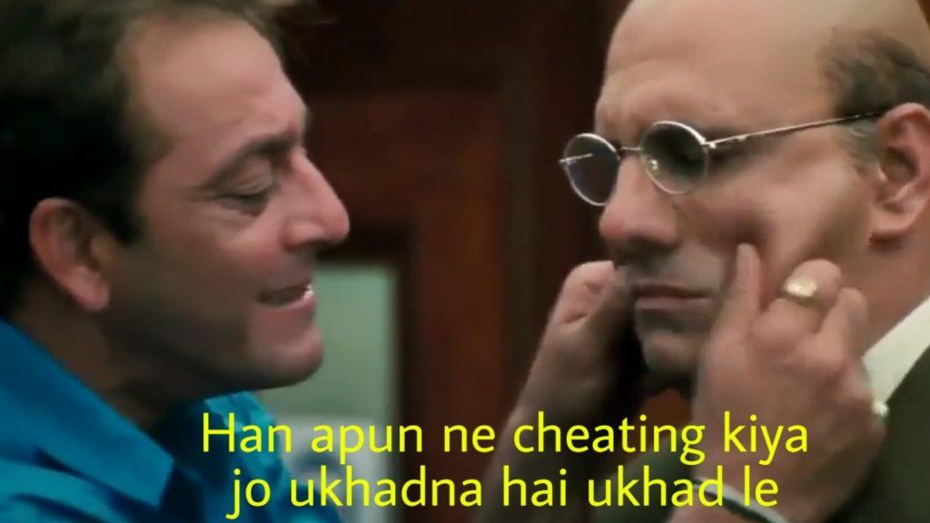Sanjay Dutt in Munnabhai mbbs dialogue meme han apun ne cheating kiya jo uhadna hai ukhad le