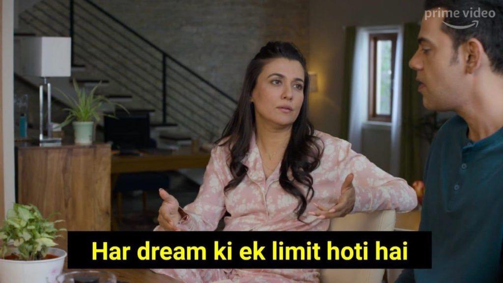 Har dream ki ek limit hoti hai Mind the Malhotras amazon prime series meme