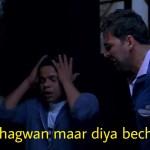 hey bhagwan maar diya bechari ko rajpal yadav in bhagam bhag meme template