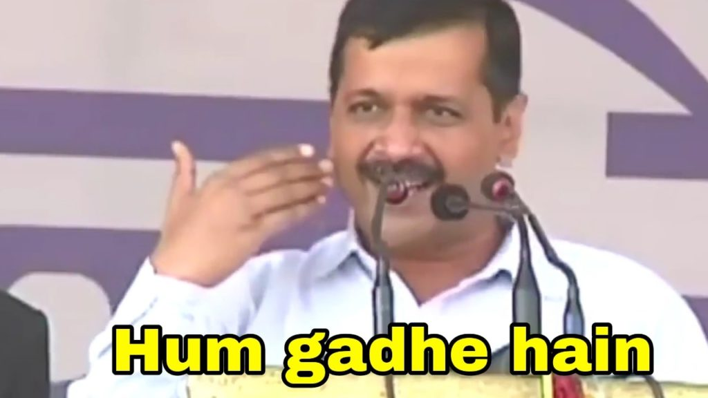 Arvind Kejriwal during a election rally hum gadhe hain meme template