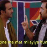 humey apne me mat milayiye hum alag hai Pankaj Tripathi as Sultan Qureshi in the movie Gangs of Wasseypur dialogue