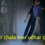 idhar chala mai udhar chala koi mil gaya song meme template