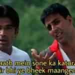 Akshay Kumar as Raju funny dialogue and Meme Template in Phir Hera Pheri Movie Inke haath mein sone ka katora dedo phir bhi ye bheek maangenge
