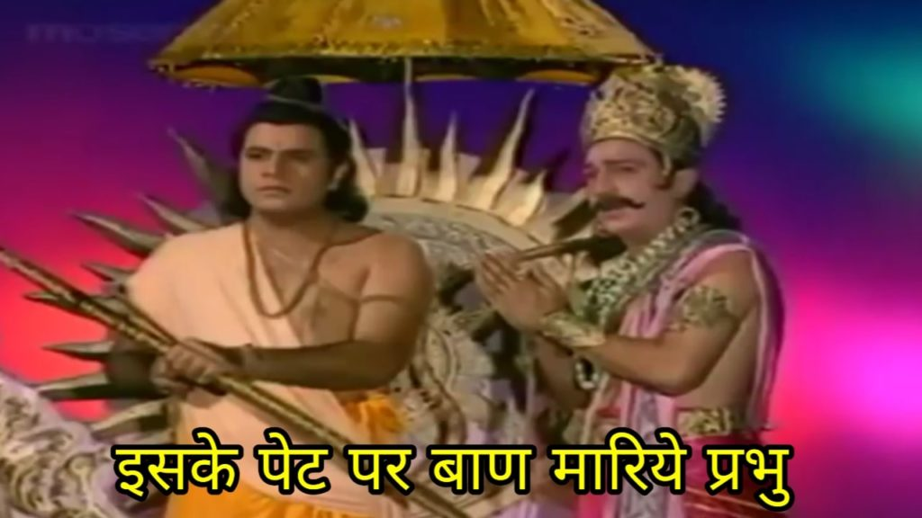 iske pet par vaan mariye pravu Vibhishana to lord ram in Ramayana meme template