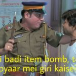 Manoj Joshi as inspector waghmare to rajpal yadav as raja in hungama dialogue and meme template itni badi item bomb tere pyaar mei giri kaise