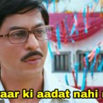 itni pyaar ki aadat nahi mujhe shahrukh khan in Rab Ne Bana Di Jodi movie dialogue