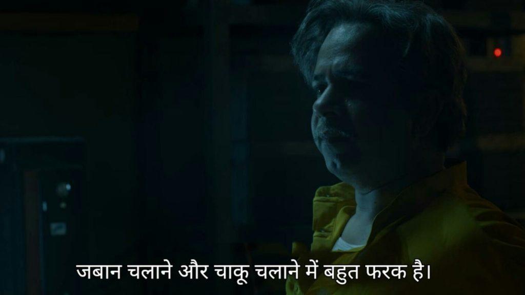 Chittaranjan Tripathi as Trivedi in Sacred Games Season 2 dialogue and meme template jaban chalane aur chaku chalane mein bohut farak hai