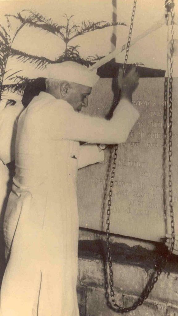 Jawaharlal Nehru performing the stone laying ceremony of IIT Mumbai