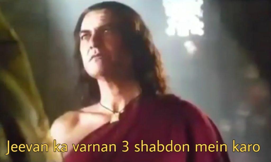 jeevan ka varnan teen shabdon mein karo padmaavat movie dialogue meme