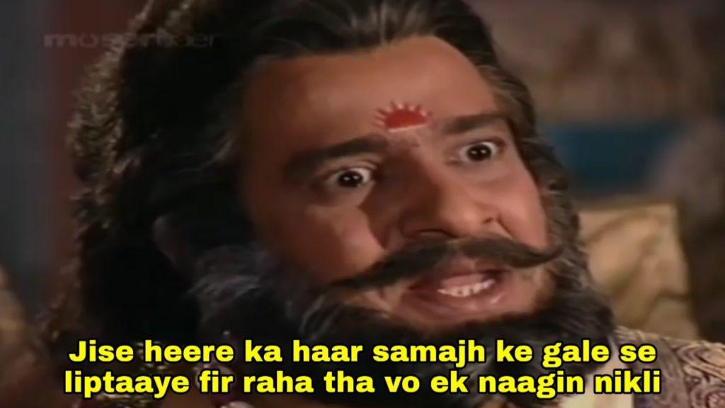 jise heere ka haar samajh ke gale se liptaaye fir raha tha vo ek naagin nikli Dasharatha in ramayana