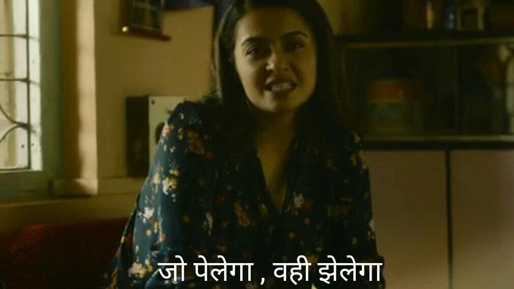 Surveen Chawla as Jojo Mascarenhas in Sacred Games Season 2 dialogue and meme template jo pelega wahi jhelega