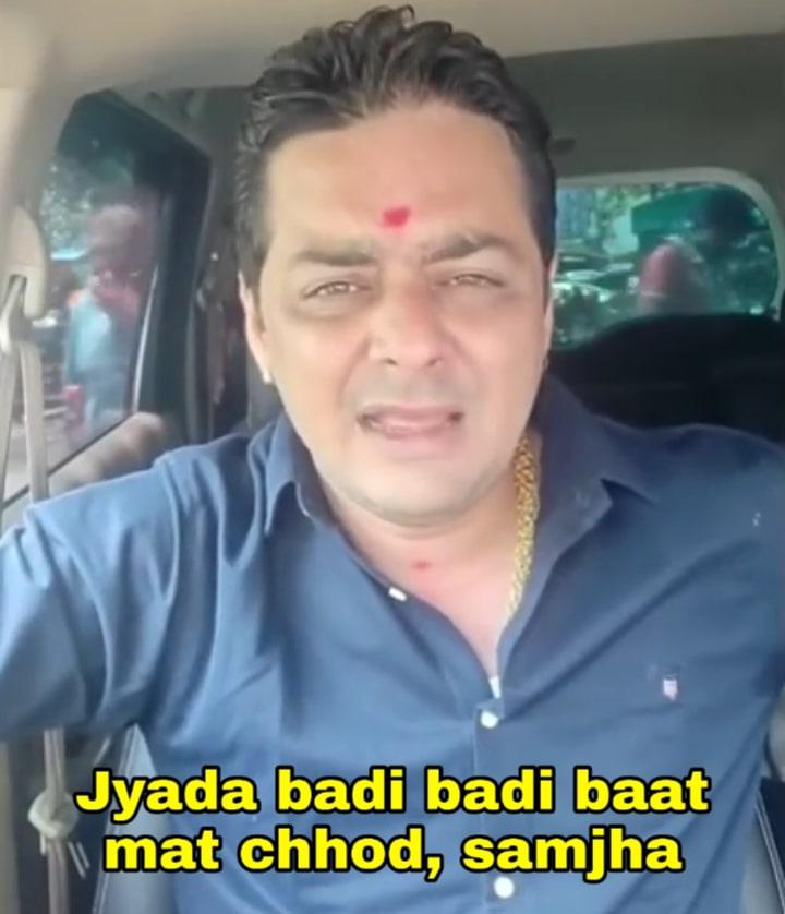 Jyada badi badi baat mat chhod samjha Hindustani bhau meme