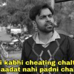 Kabhi kabhi cheating chalti hai bas aadat nahi padni chahiye Jeetu Bhaiya kota factory quotes meme