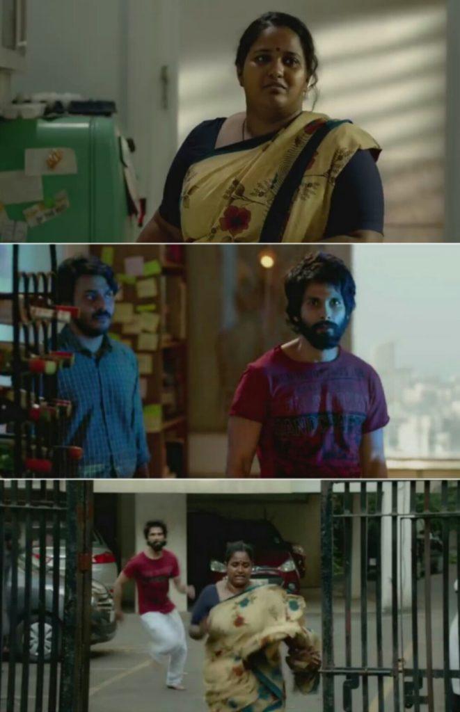 shahid kapoor as Kabir Singh chasing maid meme