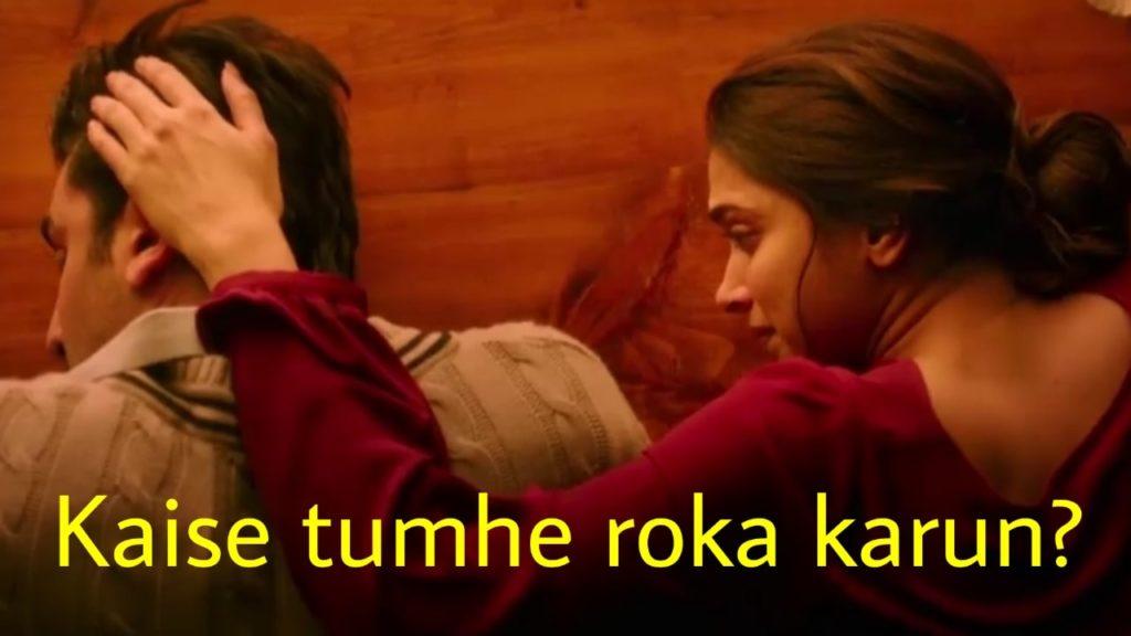 deepika padukone and Ranvir Kapoor in Tamasha kaise tumhe roka karun