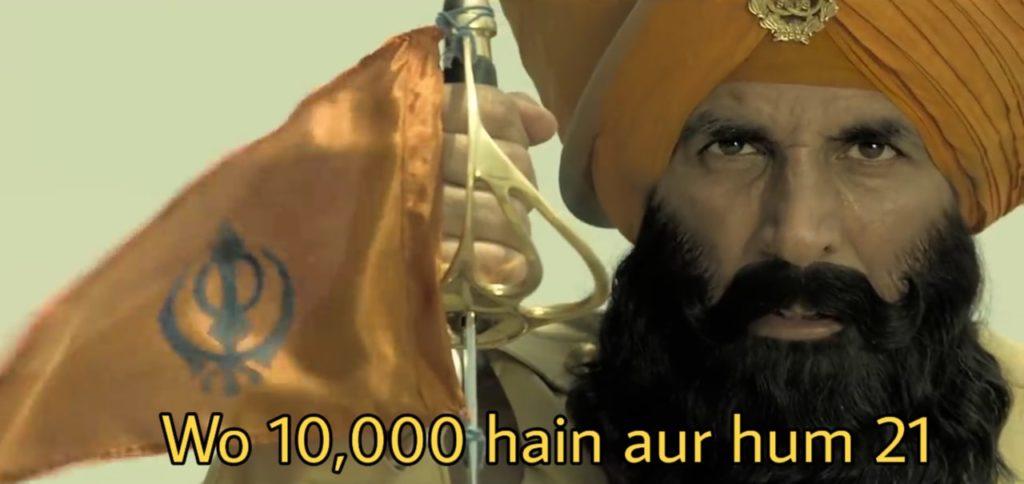 Wo 10000 hain aur hum 21 meme template
