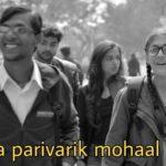 Kitna parivarik mohaal hai kota factory meena quotes memes templates