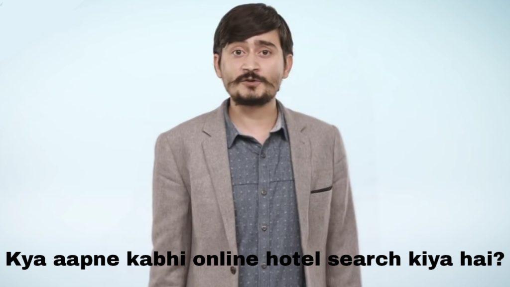 Kya aapne kabhi online hotel search kiya hai Abhinav Kumar trivago hotel guy meme