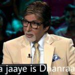 Kya kiya jaaye is dhanraashi ka Amitabh Bachchan in KBC meme template