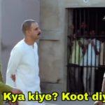 Kya kiye koot diye gangs of wasseypur sardar khan Manoj Bajpayee meme
