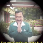 Kya main andar aa sakta hu Arvind Kejriwal campaign meme