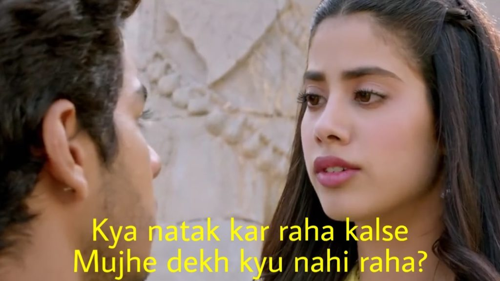 kya natak kar raha kalse mujhe dekh kyu nahi raha Janhvi Kapoor in dhadak