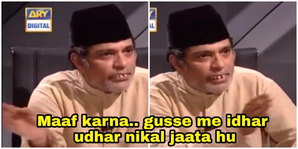 maaf karna gusse me idhar udhar nikal jaata hu Loose Talk Moeen Akhtar Anwer Maqsood meme