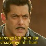 salman khan as chulbul pandey in dabangg 3 dialogue maarenge bhi hum aur bachaayenge bhi hum