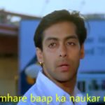 mai tumhara baap ka naukar nahi hu salman khan dialogue in the movie Karan Arjun