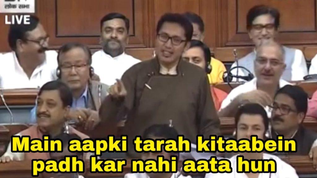 Main aapki tarah kitaabein padh kar nahi aata hun Ladakh MP Jamyang Tsering Namgyal loksabha speech meme